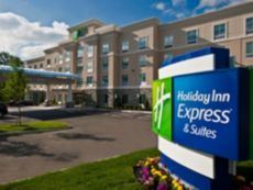 Holiday Inn Express & Suites 哥伦布 - 伊斯顿