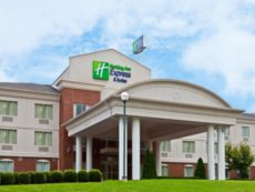 Holiday Inn Express & Suites Elizabethtown in Radcliff, Kentucky