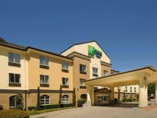 Holiday Inn Express & Suites DFW -葡萄