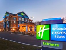 Holiday Inn Express & Suites 汉堡
