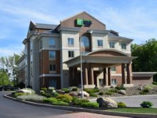 Holiday Inn Express & Suites Hamburg in Buffalo, New York