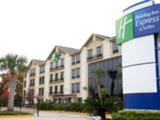 Holiday Inn Express & Suites 休斯敦洲际北
