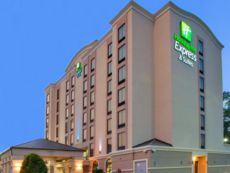 Holiday Inn Express & Suites 休斯敦 - 纪念园区 in Houston, Texas