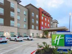 Holiday Inn Express & Suites 休斯敦