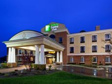 Holiday Inn Express & Suites Howell in East Lansing, Michigan