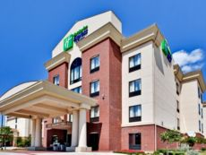 Holiday Inn Express & Suites DFW西 - 赫斯特