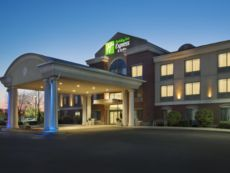 Holiday Inn Express Suites Kalamazoo In Three Rivers Michigan