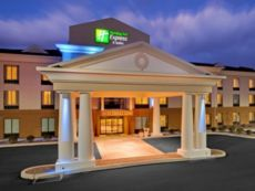 Holiday Inn Express & Suites Lebanon in Grantville, Pennsylvania