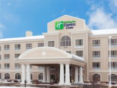 Holiday Inn Express & Suites Rockford-Loves Park in Rockford, Illinois