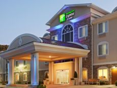 Holiday Inn Express & Suites 梅里登