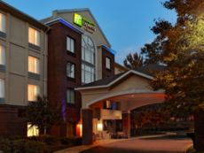 Holiday Inn Express & Suites Richmond-Brandermill-Hull St. in Petersburg, Virginia