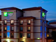 Holiday Inn Express & Suites Ontario Airport in Corona, California