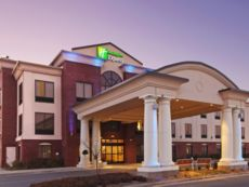 Holiday Inn Express & Suites Pine Bluff/Pines Mall in Pine-bluff, Arkansas
