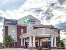 Holiday Inn Express & Suites Raceland - Highway 90 in Cut Off, Louisiana