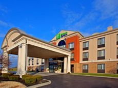 Holiday Inn Express & Suites East Greenbush(Albany-Skyline) in West Coxsackie, New York