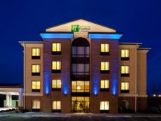 Holiday Inn Express & Suites Cleveland-Richfield in Akron, Ohio