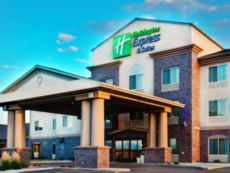 Holiday Inn Express & Suites Sheldon in Sioux Center, Iowa