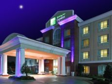 Holiday Inn Express & Suites Shreveport - West in Bossier City, Louisiana