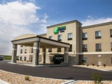 Holiday Inn Express & Suites Sikeston in Sikeston, Missouri