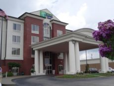 Holiday Inn Express & Suites Tuscaloosa-University in Tuscaloosa, Alabama