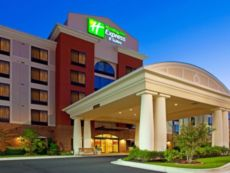 Holiday Inn Express & Suites Washington DC Northeast in Greenbelt, Maryland