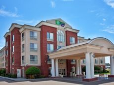 Holiday Inn Express & Suites West Monroe in West-monroe, Louisiana