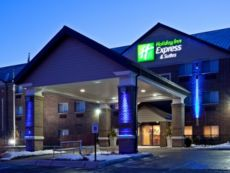 Holiday Inn Express & Suites St. Paul - Woodbury in Vadnais Heights, Minnesota