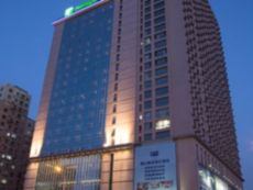 Holiday Inn Express Anshan Downtown