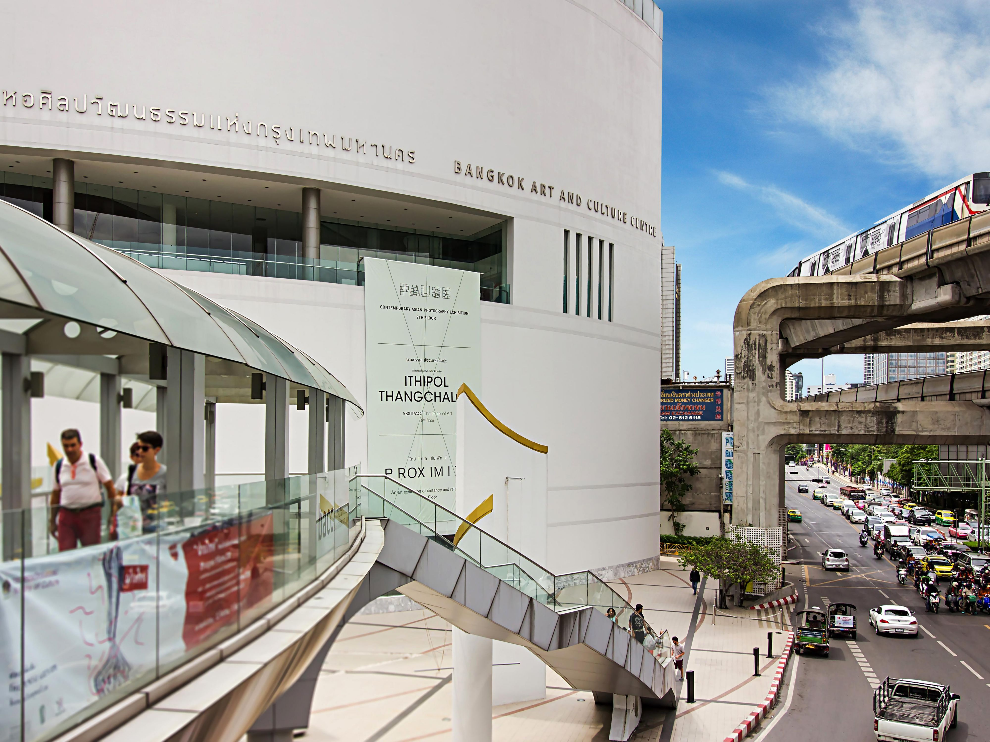 Bangkok Art and Culture Center-within walking distance from hotel