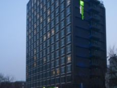 Holiday Inn Express Beijing Dongzhimen in Beijing, China