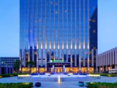 Holiday Inn Express Beijing Yizhuang in Beijing, China