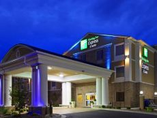 Holiday Inn Express Biddeford in South Portland, Maine