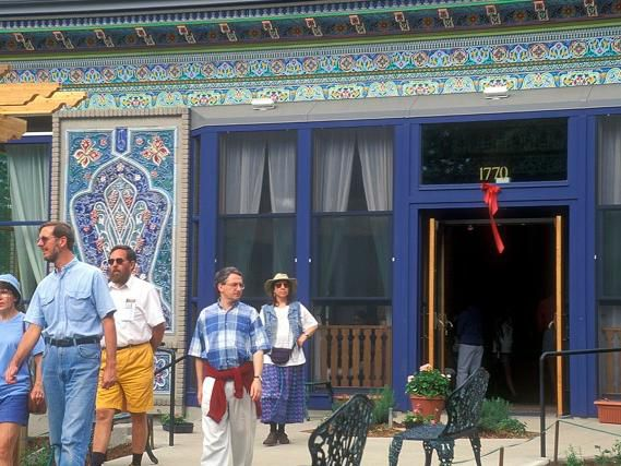 The Boulder Dushanbe Tea House