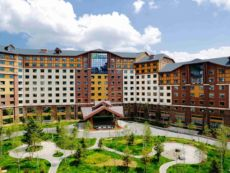 Holiday Inn Express Changbaishan in Changbaishan, China