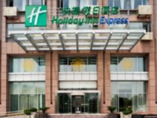 Holiday Inn Express Changshu in Changshu, China