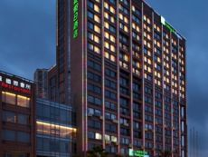 Holiday Inn Express Changshu in Suzhou, China
