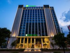 Holiday Inn Express 常州新北智选假日酒店