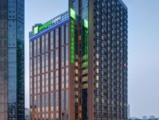 Holiday Inn Express Chengdu West Gate in Chengdu, China