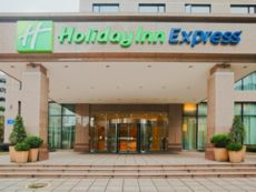 Holiday Inn Express Chengdu Gulou in Jianyang, China