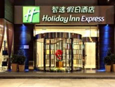 Holiday Inn Express Chengdu Wuhou in Chengdu, China
