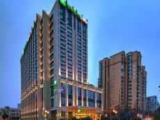 Holiday Inn Express Chengdu Huanhuaxi in Chengdu, China