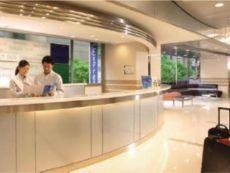 Holiday Inn Express Chengdu Wenjiang Hotspring in Chengdu, China