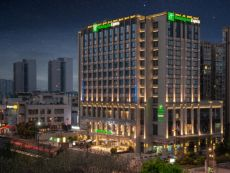 Holiday Inn Express 成都浣花溪智选假日酒店