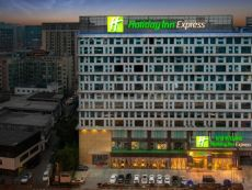 Holiday Inn Express 成都新希望武侯智选假日酒店
