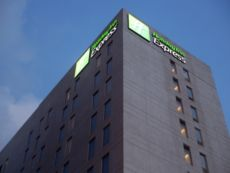 Holiday Inn Express Chennai Old Mahabalipuram Road in Chennai, India