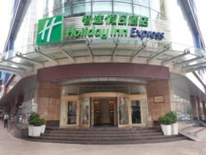 Holiday Inn Express Dalian City Center