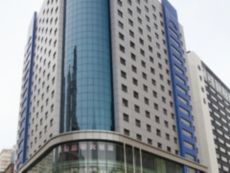 Holiday Inn Express Dalian City Center in Dalian, China