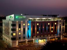 Holiday Inn Express Dubai - Safa Park in Dubai, United Arab Emirates