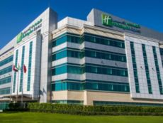 Holiday Inn Express 迪拜机场 in Dubai, United Arab Emirates