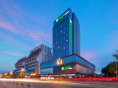 Holiday Inn Express Dujiangyan Downtown in Dujiangyan, China